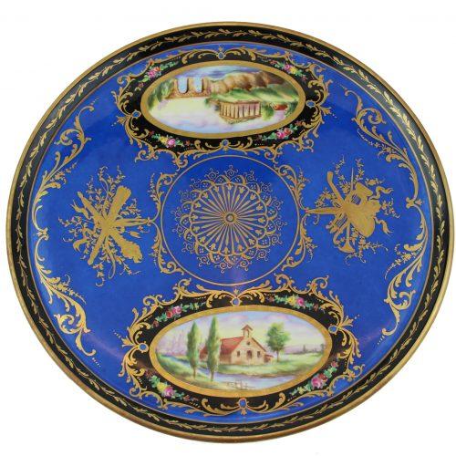 Gallu porcelianinis  padėklas