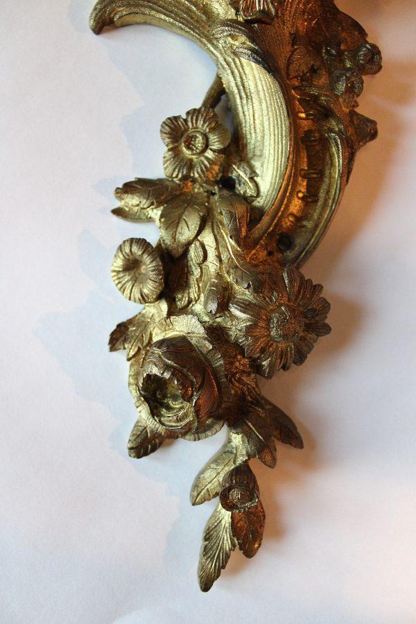 Rococo stiliaus paauksuoti sieniniai šviestuvai 19 a. pab.
